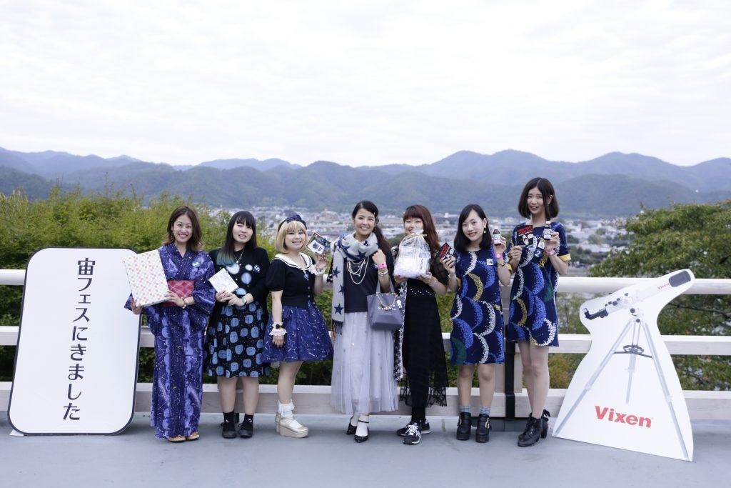 「宙ガール★ファッションコンテスト」 目指せ!グランプリへの道。